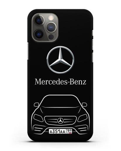 Чехол Mercedes Benz E-класс с автомобильным номером силикон черный для iPhone 12 Pro