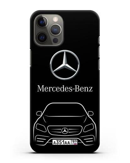 Чехол Mercedes Benz E-класс с автомобильным номером силикон черный для iPhone 12 Pro Max