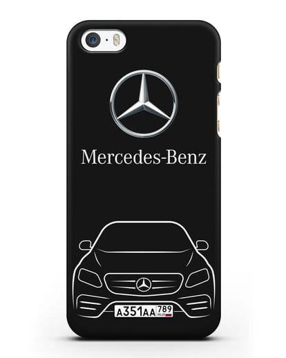 Чехол Mercedes Benz E-класс с автомобильным номером силикон черный для iPhone 5/5s/SE