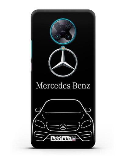 Чехол Mercedes Benz E-класс с автомобильным номером силикон черный для Xiaomi Poco F2 Pro