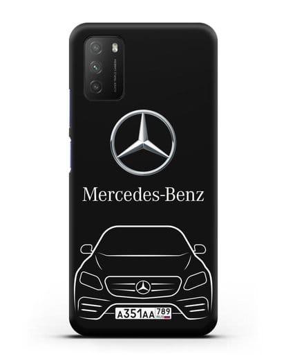 Чехол Mercedes Benz E-класс с автомобильным номером силикон черный для Xiaomi Poco M3