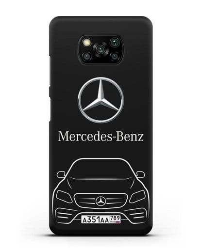 Чехол Mercedes Benz E-класс с автомобильным номером силикон черный для Xiaomi Poco X3