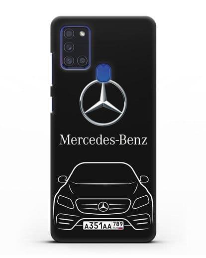 Чехол Mercedes Benz E-класс с автомобильным номером силикон черный для Samsung Galaxy A21s [SM-A217F]