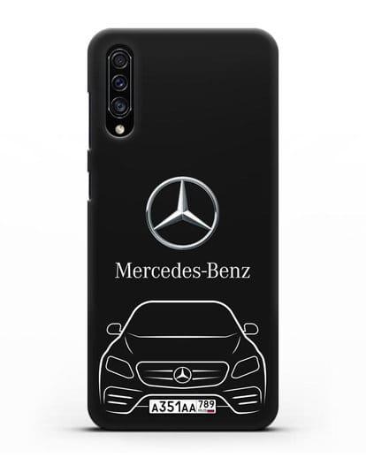 Чехол Mercedes Benz E-класс с автомобильным номером силикон черный для Samsung Galaxy A30s [SM-A307FN]
