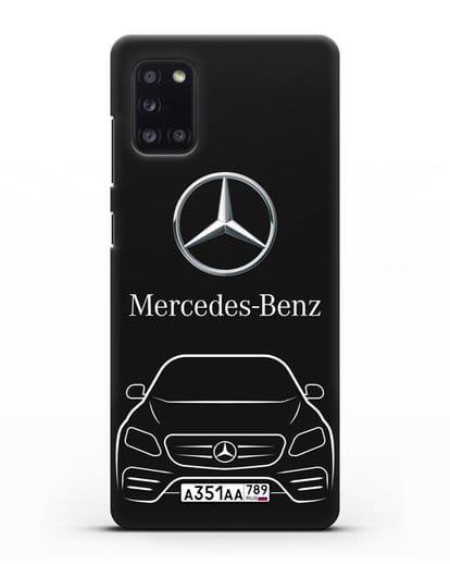 Чехол Mercedes Benz E-класс с автомобильным номером силикон черный для Samsung Galaxy A31 [SM-A315F]