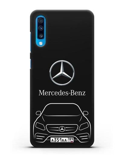 Чехол Mercedes Benz E-класс с автомобильным номером силикон черный для Samsung Galaxy A70 [SM-A705F]
