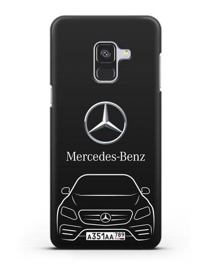 Чехол Mercedes Benz E-класс с автомобильным номером силикон черный для Samsung Galaxy A8 Plus [SM-A730F]