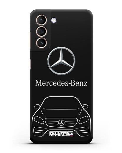 Чехол Mercedes Benz E-класс с автомобильным номером силикон черный для Samsung Galaxy S21 [SM-G991B]