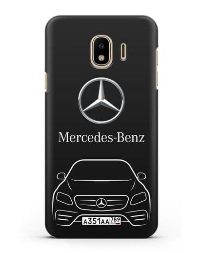 Чехол Mercedes Benz E-класс с автомобильным номером силикон черный для Samsung Galaxy J4 2018 [SM-J400F]