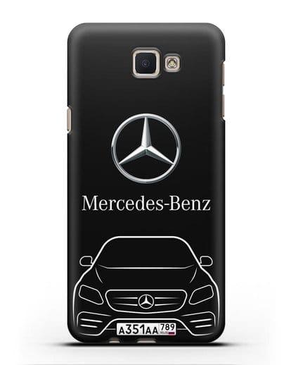 Чехол Mercedes Benz E-класс с автомобильным номером силикон черный для Samsung Galaxy J5 Prime [SM-G570]
