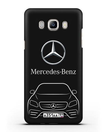 Чехол Mercedes Benz E-класс с автомобильным номером силикон черный для Samsung Galaxy J7 2016 [SM-J710F]