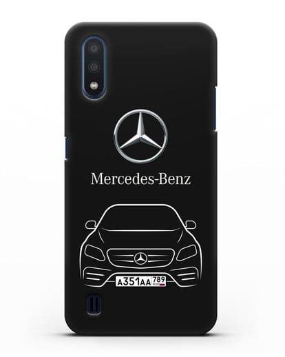 Чехол Mercedes Benz E-класс с автомобильным номером силикон черный для Samsung Galaxy M01 [SM-M015F]