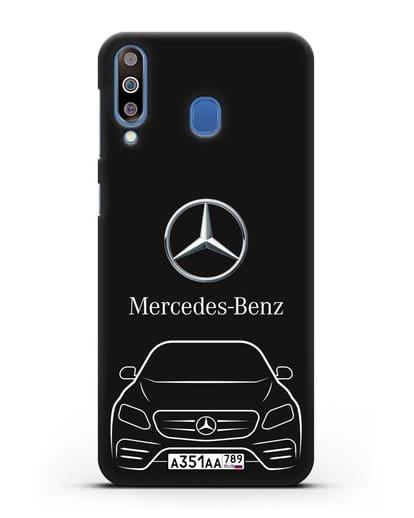 Чехол Mercedes Benz E-класс с автомобильным номером силикон черный для Samsung Galaxy M30 [SM-M305F]