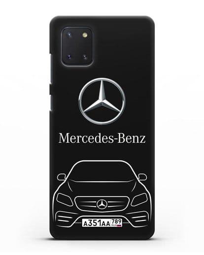 Чехол Mercedes Benz E-класс с автомобильным номером силикон черный для Samsung Galaxy Note 10 Lite [N770F]