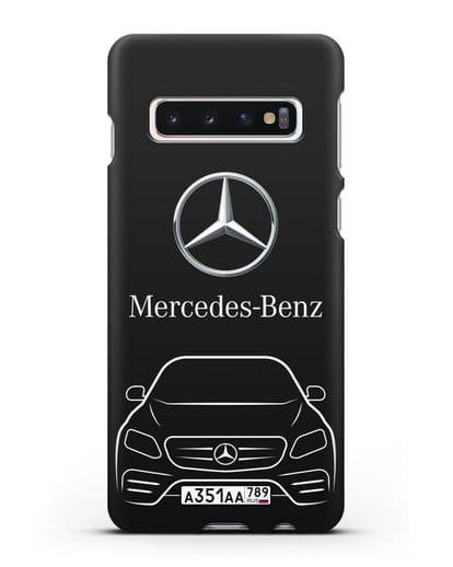 Чехол Mercedes Benz E-класс с автомобильным номером силикон черный для Samsung Galaxy S10 Plus [SM-G975F]