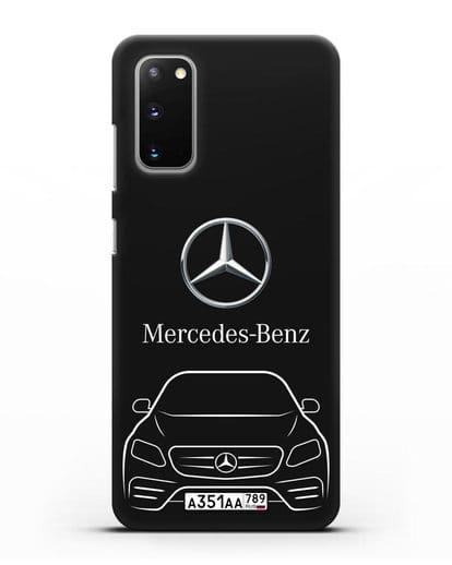 Чехол Mercedes Benz E-класс с автомобильным номером силикон черный для Samsung Galaxy S20 [SM-G980F]
