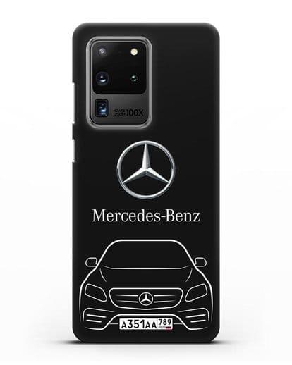Чехол Mercedes Benz E-класс с автомобильным номером силикон черный для Samsung Galaxy S20 Ultra [SM-G988B]