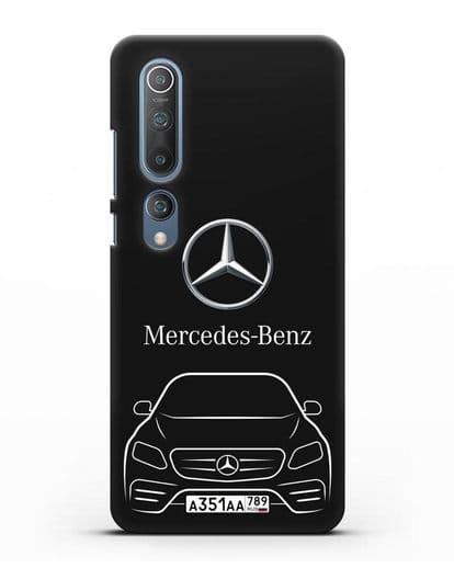 Чехол Mercedes Benz E-класс с автомобильным номером силикон черный для Xiaomi Mi 10 Pro