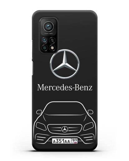 Чехол Mercedes Benz E-класс с автомобильным номером силикон черный для Xiaomi Mi 10T
