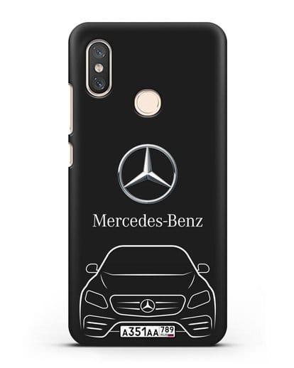 Чехол Mercedes Benz E-класс с автомобильным номером силикон черный для Xiaomi Mi 8