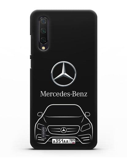 Чехол Mercedes Benz E-класс с автомобильным номером силикон черный для Xiaomi Mi 9 Lite