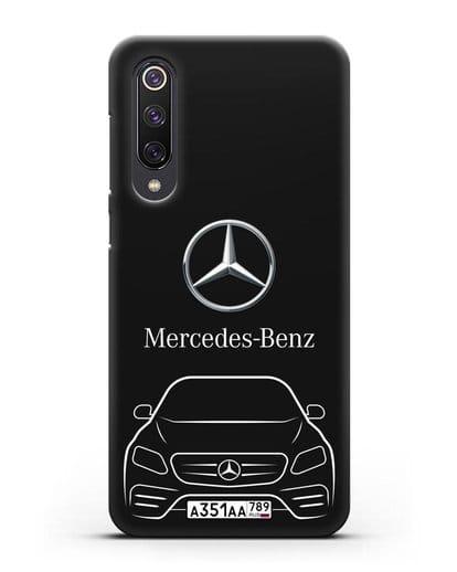 Чехол Mercedes Benz E-класс с автомобильным номером силикон черный для Xiaomi Mi 9 SE