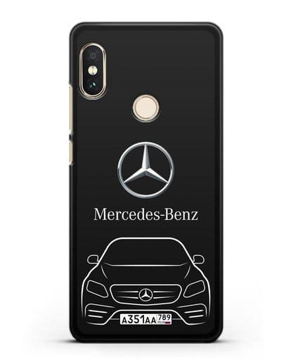 Чехол Mercedes Benz E-класс с автомобильным номером силикон черный для Xiaomi Mi A2 Lite