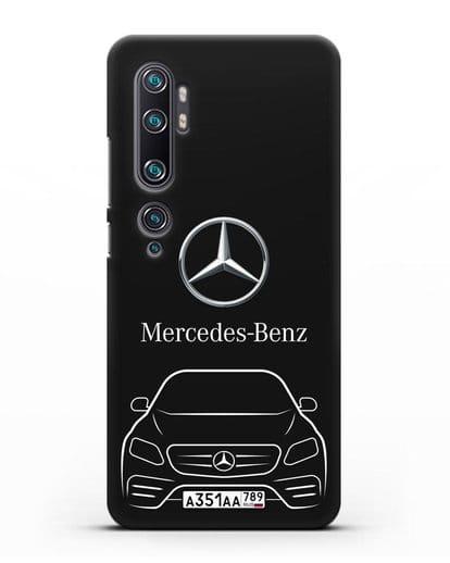 Чехол Mercedes Benz E-класс с автомобильным номером силикон черный для Xiaomi Mi Note 10