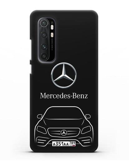 Чехол Mercedes Benz E-класс с автомобильным номером силикон черный для Xiaomi Mi Note 10 lite