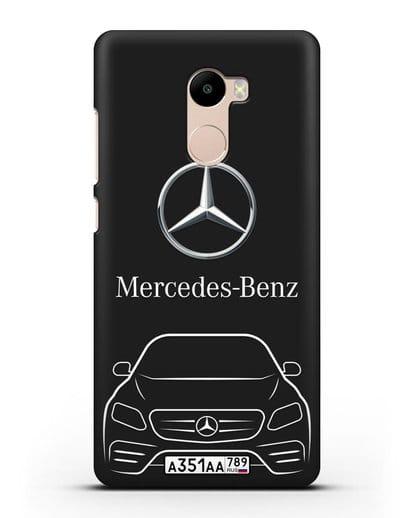 Чехол Mercedes Benz E-класс с автомобильным номером силикон черный для Xiaomi Redmi 4