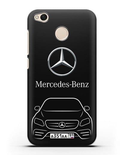 Чехол Mercedes Benz E-класс с автомобильным номером силикон черный для Xiaomi Redmi 4X