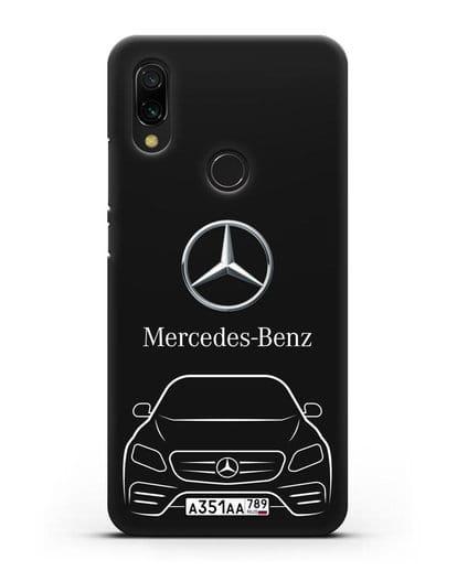 Чехол Mercedes Benz E-класс с автомобильным номером силикон черный для Xiaomi Redmi 7