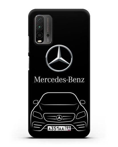 Чехол Mercedes Benz E-класс с автомобильным номером силикон черный для Xiaomi Redmi 9 Power