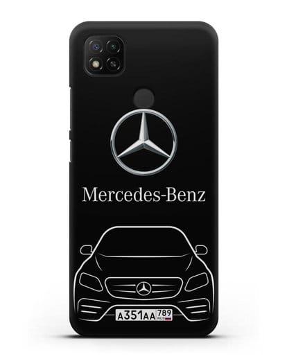Чехол Mercedes Benz E-класс с автомобильным номером силикон черный для Xiaomi Redmi 9С