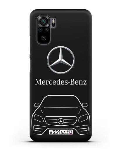 Чехол Mercedes Benz E-класс с автомобильным номером силикон черный для Xiaomi Redmi Note 10