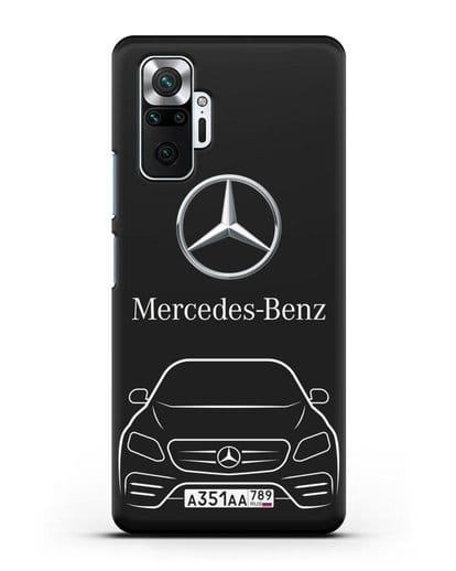 Чехол Mercedes Benz E-класс с автомобильным номером силикон черный для Xiaomi Redmi Note 10 Pro