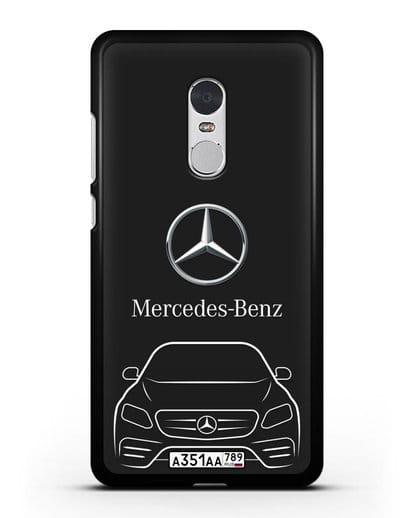 Чехол Mercedes Benz E-класс с автомобильным номером силикон черный для Xiaomi Redmi Note 4