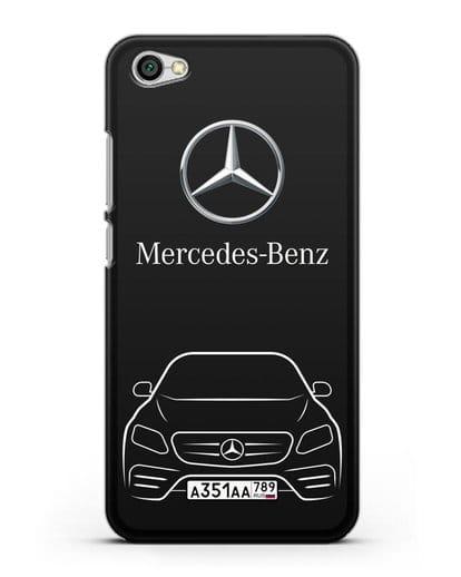 Чехол Mercedes Benz E-класс с автомобильным номером силикон черный для Xiaomi Redmi Note 5A