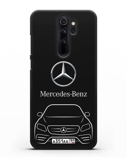 Чехол Mercedes Benz E-класс с автомобильным номером силикон черный для Xiaomi Redmi Note 8 Pro