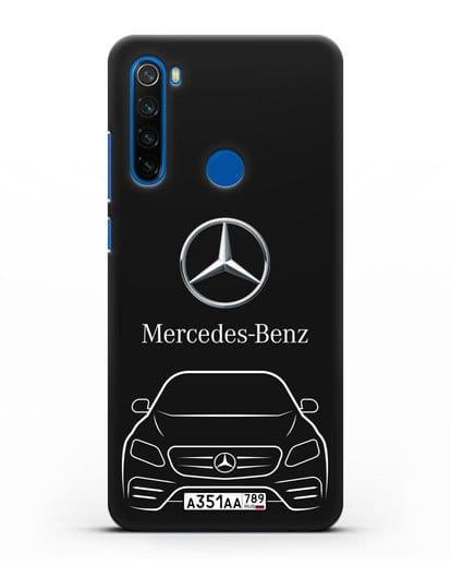 Чехол Mercedes Benz E-класс с автомобильным номером силикон черный для Xiaomi Redmi Note 8T