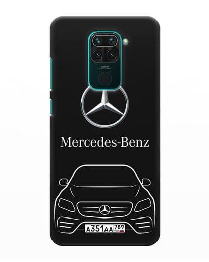 Чехол Mercedes Benz E-класс с автомобильным номером силикон черный для Xiaomi Redmi Note 9