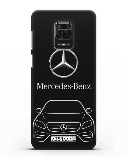 Чехол Mercedes Benz E-класс с автомобильным номером силикон черный для Xiaomi Redmi Note 9 Pro