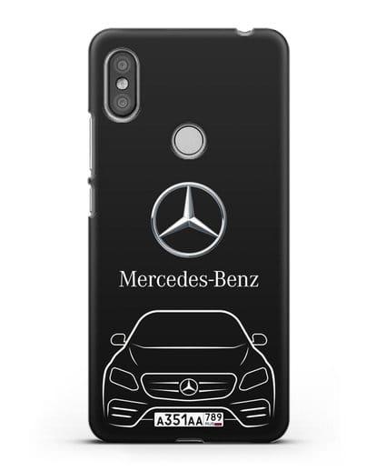 Чехол Mercedes Benz E-класс с автомобильным номером силикон черный для Xiaomi Redmi S2
