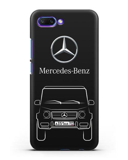 Чехол Mercedes Benz G-класс с автомобильным номером силикон черный для Honor 10