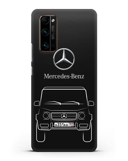 Чехол Mercedes Benz G-класс с автомобильным номером силикон черный для Honor 30 Pro