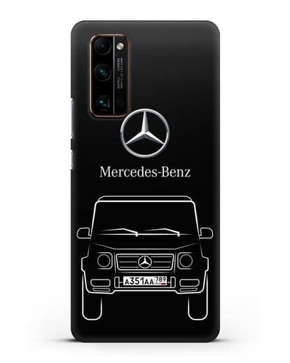 Чехол Mercedes Benz G-класс с автомобильным номером силикон черный для Honor 30 Pro Plus
