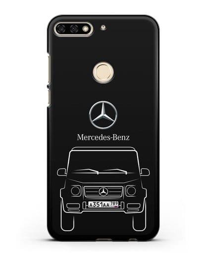 Чехол Mercedes Benz G-класс с автомобильным номером силикон черный для Honor 7C
