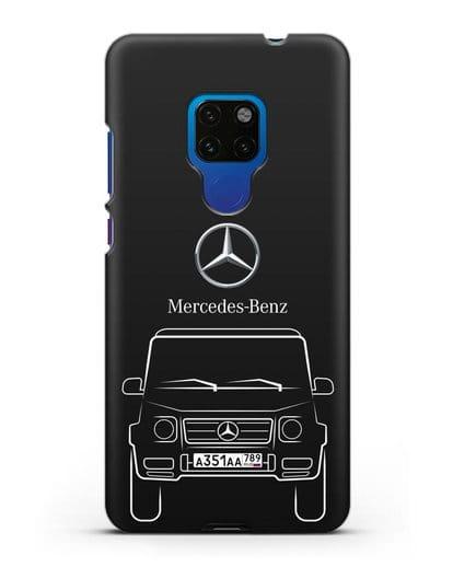 Чехол Mercedes Benz G-класс с автомобильным номером силикон черный для Huawei Mate 20