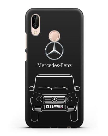 Чехол Mercedes Benz G-класс с автомобильным номером силикон черный для Huawei P20 Lite
