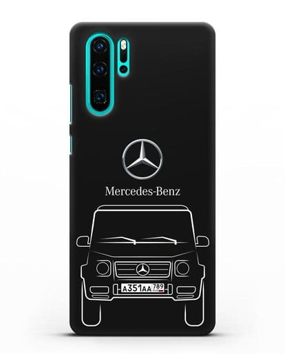 Чехол Mercedes Benz G-класс с автомобильным номером силикон черный для Huawei P30 Pro